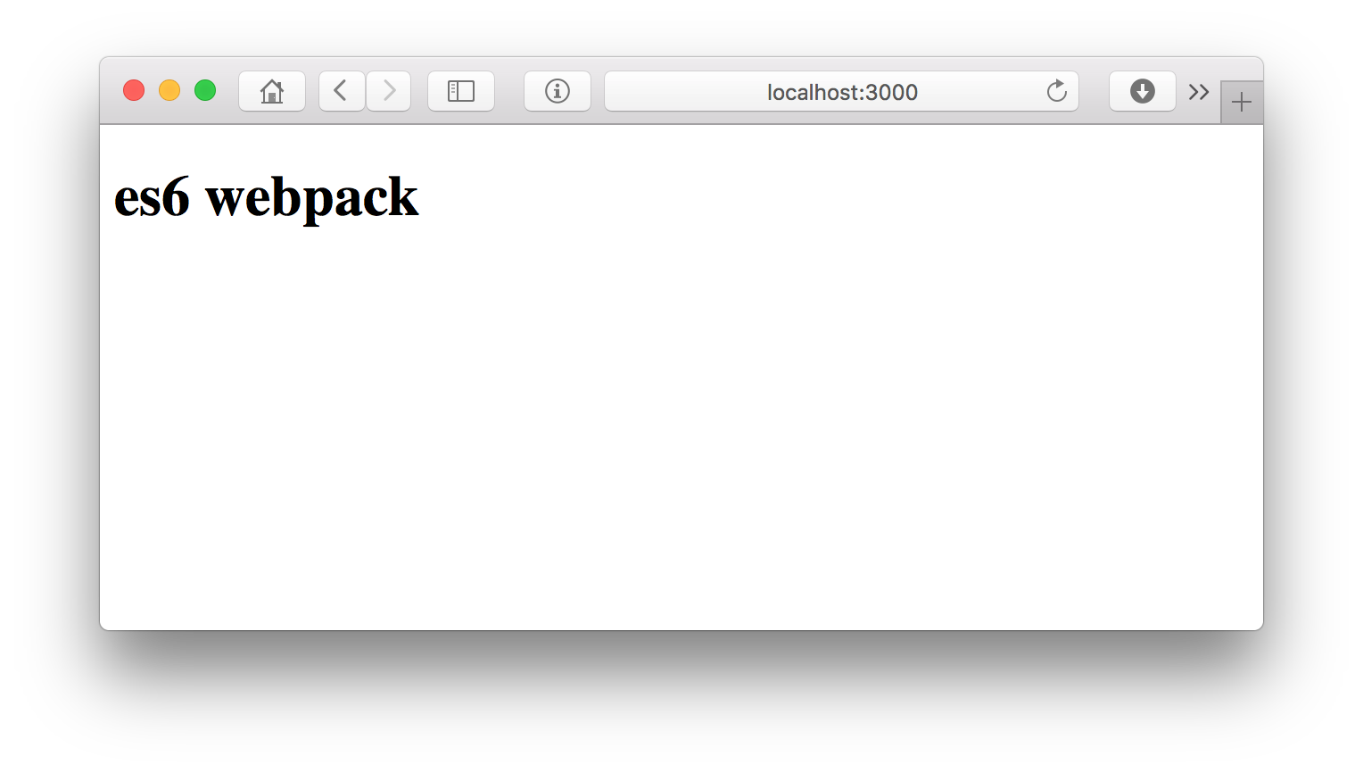 webpack is not as complicated as you think